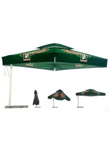 objet publicitaire - promenoch - Parasol Décentrés publicitaire  - Parasol Publicitaire